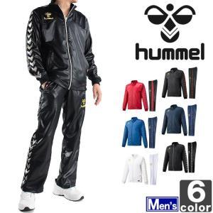 ヒュンメル/hummel メンズ UT ウォームアップ 上下セット HAT2062 HAT3062 1512 紳士 男性 outlet-grasshopper