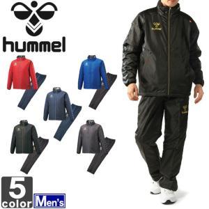《送料無料》ヒュンメル/hummel メンズ UT サーモライト 上下セット  HAW2066 HAW3066 1711 紳士 男性 outlet-grasshopper