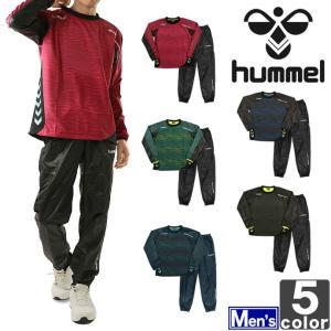 ヒュンメル/hummel  メンズ ピステ 上下セット HAW4180 HAW5179 1801 紳士 男性 outlet-grasshopper