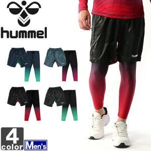 ヒュンメル/hummel  メンズ HPFC ピステ パンツ インナー セット HAW6167 1703 男性 紳士 outlet-grasshopper