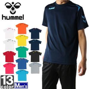 ヒュンメル /hummel  メンズ ワンポイント ドライ Tシャツ HAY2072 1704 男性 紳士|outlet-grasshopper