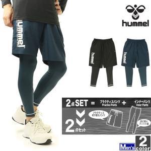 ヒュンメル/hummel  メンズ プラパンツ インナー 2点セット HAY2106 1810 ハーフパンツ タイツ|outlet-grasshopper