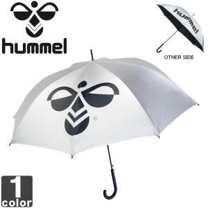 ヒュンメル/hummel UV アンブレラ HFA7008 1707 メンズ レディース|outlet-grasshopper