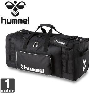 ボストンバッグ ヒュンメル hummel チーム ボストン バッグ HFB1016 1706 ショルダー 手提げ 部活|outlet-grasshopper