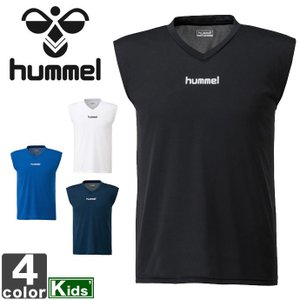 ヒュンメル/hummel ジュニア インナーシャツ HJP5024 1706 キッズ 子ども 子供 outlet-grasshopper