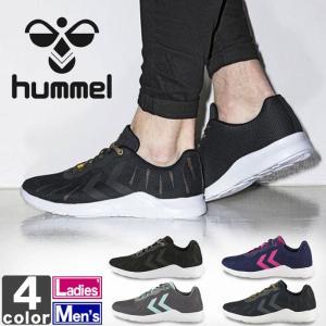 ヒュンメル/hummel メンズ レディース エアロフライ MX 80 HM60342 1706 紳士 男性 婦人 ウィメンズ|outlet-grasshopper