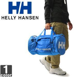 《送料無料》ヘリーハンセン/HELLY HANSEN ダッフルバッグ 2 30L HY91534 1709 メンズ レディース|outlet-grasshopper