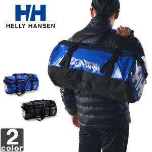 《送料無料》ヘリーハンセン/HELLY HANSEN ダッフルバッグ 30L HY91612 1612 メンズ レディース|outlet-grasshopper