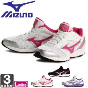 ランニングシューズ ミズノ Mizuno  レディース マキシマイザー 18 W K1GA1601 1704 ジョギング ランニング スニーカー|outlet-grasshopper
