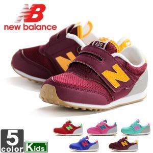 ニューバランス/New Balance】 キッズ ライフスタイル K620 1712 ジュニア 子供 子ども outlet-grasshopper