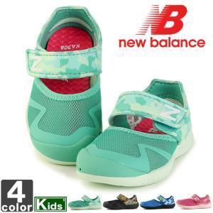 ニューバランス/New Balance  キッズ ジュニア ウォーター シューズ KA208 1805 サンダル 靴 夏|outlet-grasshopper