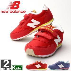 ニューバランス/New Balance  キッズ ライフスタイル KE410 1508 ジュニア 子供 子ども outlet-grasshopper