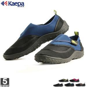ケイパ/Kaepa マリンシューズ KP01049 KPL01050 KPJ01051 1607 メンズ レディース ジュニア|outlet-grasshopper