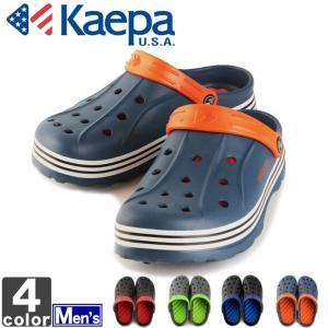 ケイパ/Kaepa メンズ クロッグ サンダル KP01235 1805 シャワーサンダル|outlet-grasshopper