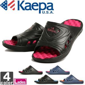 ケイパ/Kaepa レディース EVA サンダル KPL1130 1707 ウィメンズ 婦人 outlet-grasshopper