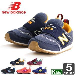 ニューバランス/New Balance  キッズ ライフ スタイル KS620 1610 ジュニア 子供 子ども outlet-grasshopper