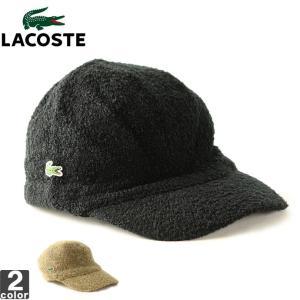 ラコステ/LACOSTE ニット キャップ L6417 1810 野球帽 ブークレー|outlet-grasshopper
