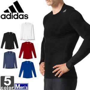 アディダス/adidas 2017年秋冬 メンズ テックフィット ベース 長袖 コンプレッション LOZ73 1709 紳士 男性|outlet-grasshopper