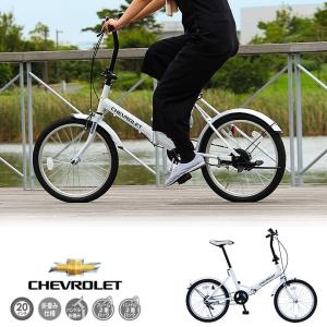大決算セール開催中!《送料無料》シボレー/CHEVROLET】 折り畳み自転車 20インチ FDB20E MG-CV20E 1710 メンズ レディース outlet-grasshopper
