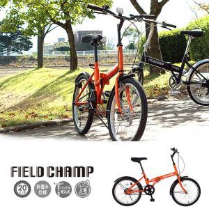 大決算セール開催中!《送料無料》フィールド チャンプ/FIELD CHAMP】 折り畳み自転車 20インチ FDB20 MG-FCP20 1711 メンズ レディース outlet-grasshopper