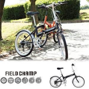 大決算セール開催中!《送料無料》フィールド チャンプ/FIELD CHAMP】 折り畳み自転車 20インチ 6段ギア FDB20 6S MG-FCP206 1711 メンズ レディース outlet-grasshopper