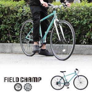 大決算セール開催中!《送料無料》フィールド チャンプ/FIELD CHAMP】 自転車 CROSSBIKE 700C 6S MG-FCX700CE 1710 メンズ レディース outlet-grasshopper