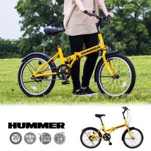大決算セール開催中!《送料無料》ハマー/HUMMER】 折り畳み自転車 20インチ FDB20R MG-HM20R 1710 メンズ レディース outlet-grasshopper