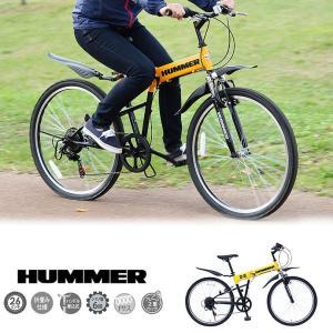 大決算セール開催中!《送料無料》ハマー/HUMMER】 自転車 26インチ FサスFD-MTB26 6SE MG-HM266E 1710 メンズ レディース outlet-grasshopper