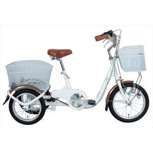 《送料無料》スイングチャーリー【SWING CHARLIE】 三輪自転車 16インチ ロータイプ三輪自転車 MG-TRE16SW-WH 1710 【メンズ】【レディース】 outlet-grasshopper