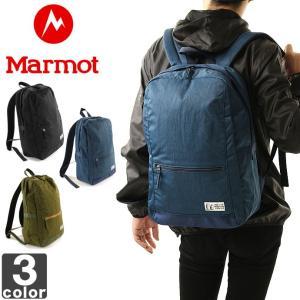 【在庫処分セール】マーモット/Marmot バックパック ワッシャー デイパック MJB-F6420 1803 リュック リュックサック|outlet-grasshopper