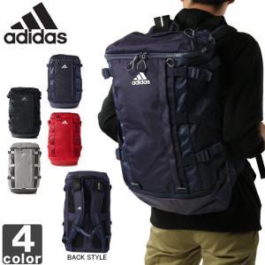 《送料無料》アディダス/adidas 2017年秋冬 OPS バックパック 26L MKS55 1708 メンズ レディース
