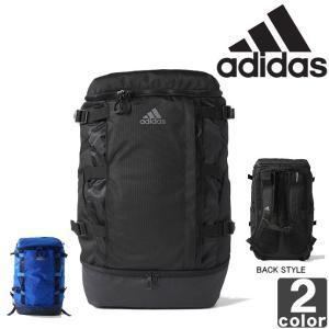 《送料無料》アディダス/adidas  OPS バックパック 30L MKS60 1703 メンズ レディース|outlet-grasshopper