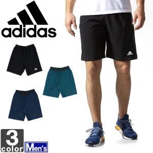 アディダス/adidas  メンズ D2M トレーニング ウーブン ショーツ MLS41 1704 男性 紳士|outlet-grasshopper