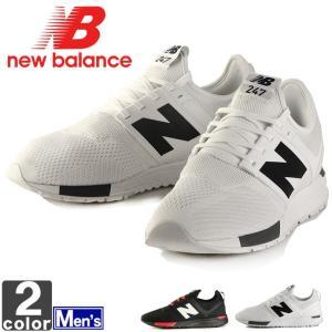 ニューバランス/New Balance  メンズ ライフスタイル シューズ MRL247 1805 スニーカー 靴|outlet-grasshopper