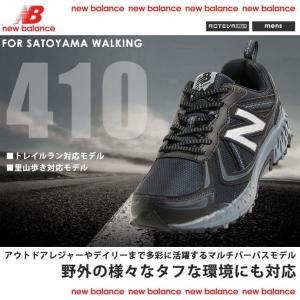 ニューバランス/New Balance メンズ フィットネス ランニング MT410 1712 紳士 男性 outlet-grasshopper