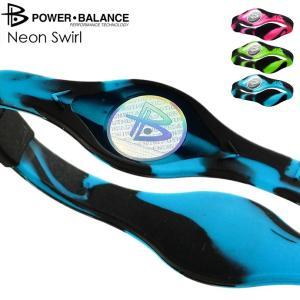 パワーバランス/POWER BALANCE 日本正規品 NEON SWIRL XSサイズ Sサイズ 1808 リストバンド ブレスレット|outlet-grasshopper