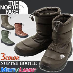 《送料無料》ノースフェイス/THE NORTH FACE メンズ レディース ヌプシ ブーティー 5 NF51483 1510 紳士 男性 婦人 ウィメンズ|outlet-grasshopper