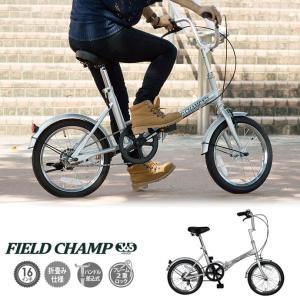 大決算セール開催中!《送料無料》フィールド チャンプ/FIELD CHAMP】 折り畳み自転車 16インチ FDB16 No.72750 1711 メンズ レディース outlet-grasshopper