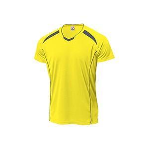 WUNDOU (ウンドウ) バレーボールシャツ イエロー×ダークグレー P-1610 1710 メンズ 紳士 男性|outlet-grasshopper