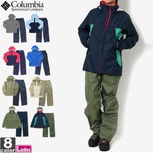 《送料無料》コロンビア/Columbia  レディース シンプソン サンクチュアリー レインスーツ 上下セット PL0125 1809 パンツ ジャケット|outlet-grasshopper
