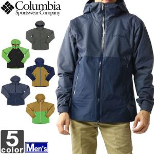 【在庫処分セール】コロンビア/Columbia メンズ デクルーズ サミット ジャケット PM3360 1710 紳士 男性|outlet-grasshopper
