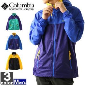 【在庫処分セール】コロンビア/Columbia  メンズ ソウトゥース ジャケット PM3381 1805 パーカー ブルゾン|outlet-grasshopper