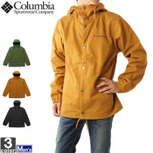 【在庫処分セール】コロンビア/Columbia  メンズ モリソン ロック ジャケット  PM3398 1809 コーチジャケット|outlet-grasshopper