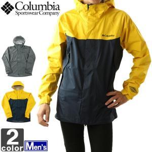 【在庫処分セール】《送料無料》コロンビア/Columbia  メンズ ワバシュ ジャケット PM5550 1805 トップス 長袖|outlet-grasshopper