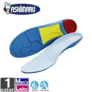 アシマル/ASHIMARU バスケ & バレーボール PN73 1601 メンズ レディース|outlet-grasshopper