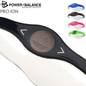 パワーバランス/POWER BALANCE 日本正規品 PRO ION XSサイズ Sサイズ Mサイズ Lサイズ 1808 リストバンド ブレスレット|outlet-grasshopper