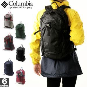 【在庫処分セール】コロンビア/Columbia  キャッスルロック 20L バックパック 2 PU8185 1809 リュックサック デイパック|outlet-grasshopper