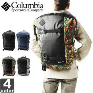 コロンビア/Columbia  サードブラフ 30L バックパック PU8224 1805 リュックサック デイパック|outlet-grasshopper