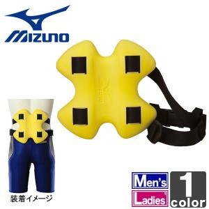 ミズノ/Mizuno EXER FLAT BUOY エクサーフラットブイ 85ZB-050 メンズ レディース|outlet-grasshopper