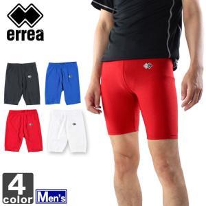 エレア/errea メンズ 2way インナー パンツ S23968 1607 紳士 男性 outlet-grasshopper
